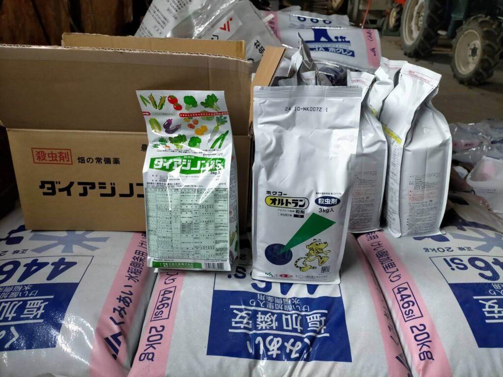 肥料・農薬